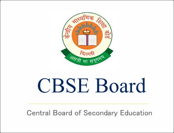 CBSE Recruitment 2020