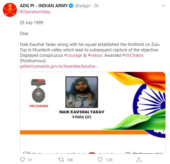 Kargil Vijay Diwas 2020