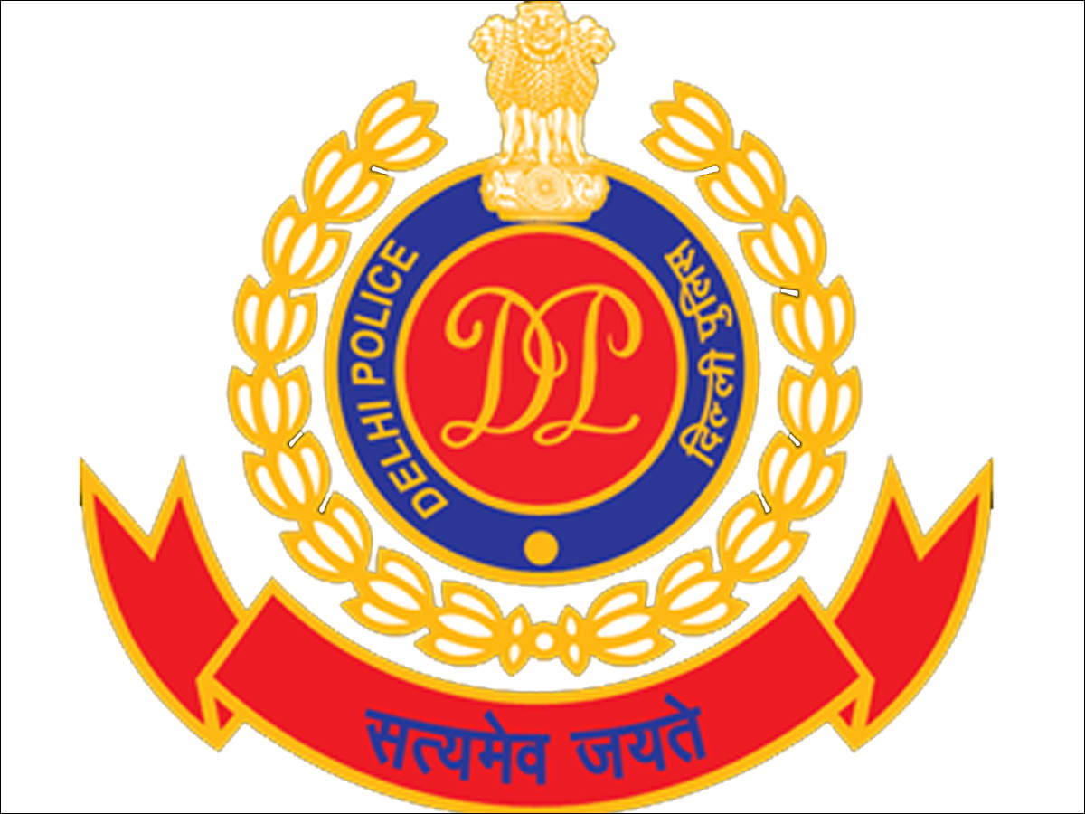 Delhi police recruitment 2020