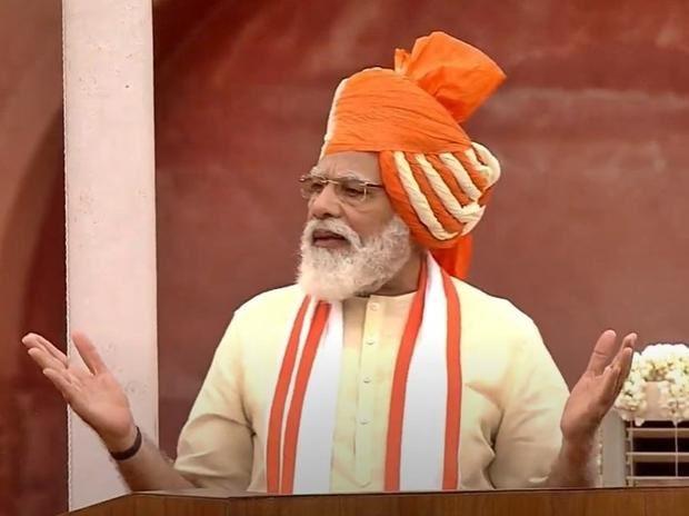 PM modi red fort speech