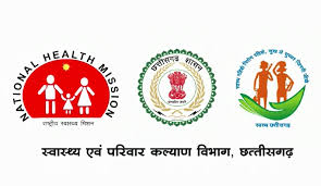 DHS Chhattisgarh Recruitment 2020