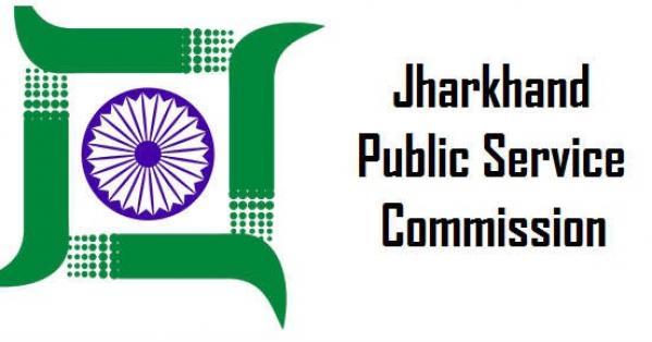 JPSC Mains Form 2020
