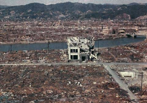 Hiroshima Nagasaki atomic bombings