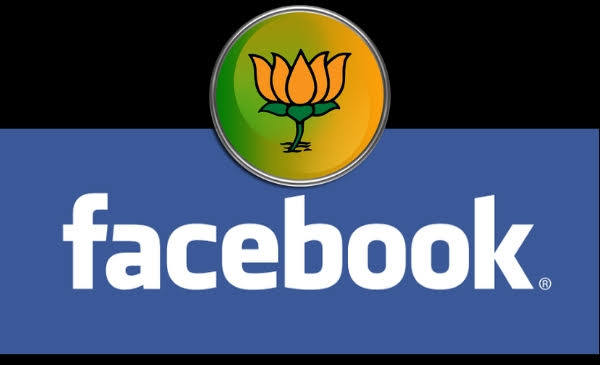 BJP and Facebook