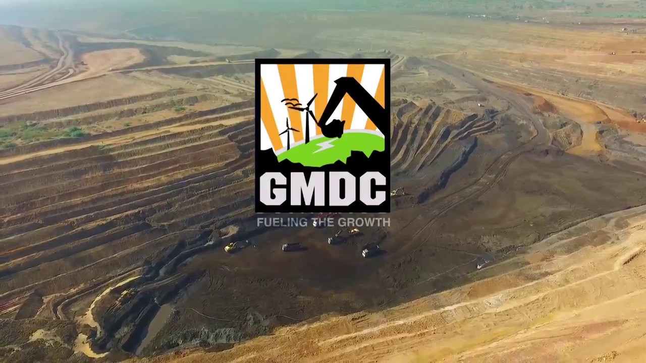 GMDC Recruitment 2020