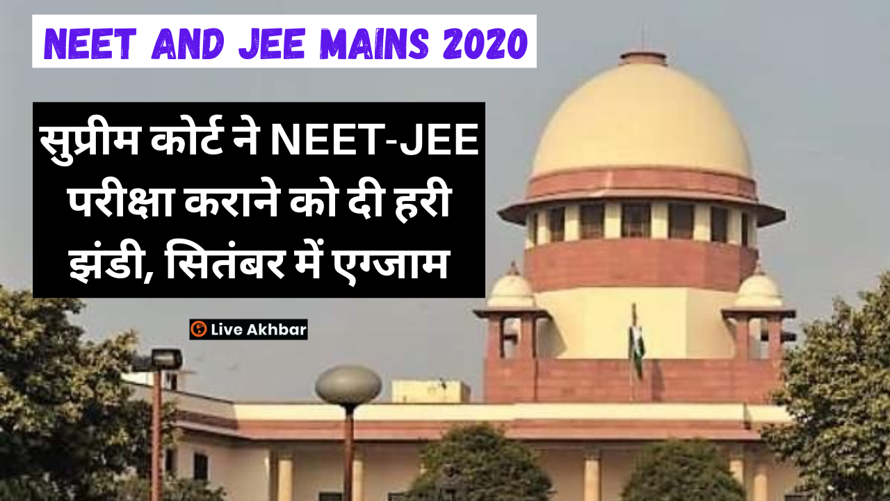 NEET and JEE Main 2020: