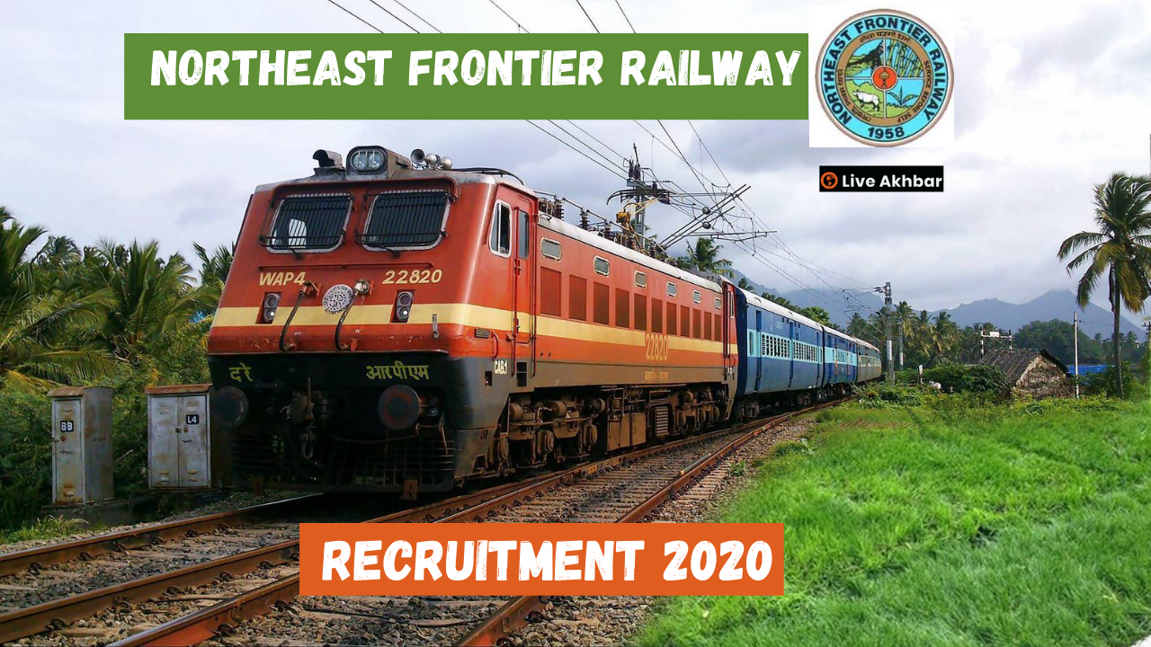 NorthEast Frontier Railway Recruitment 2020