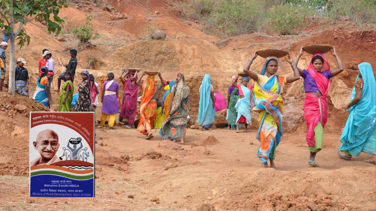 MGNREGA Recruitment 2020
