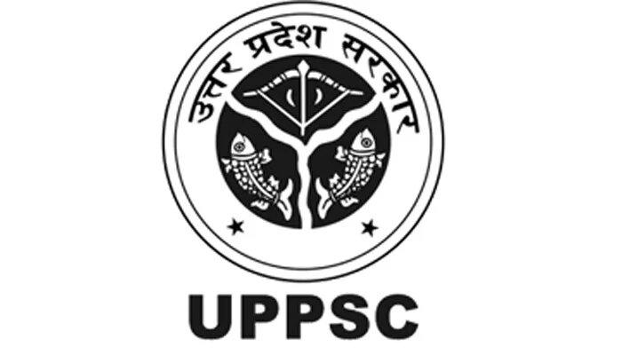UPPSC BEO 2020