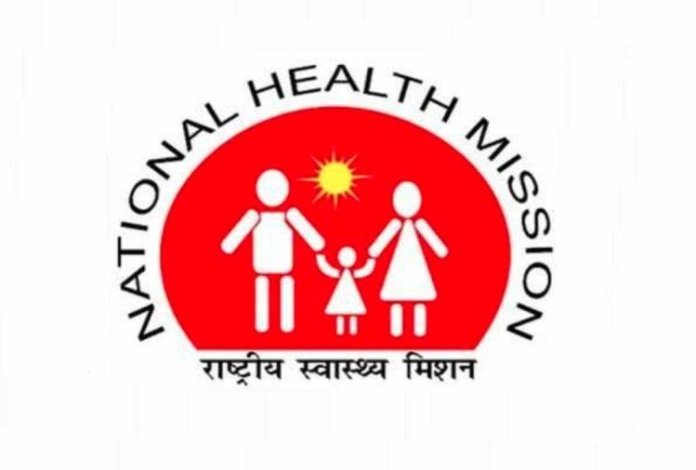 HM MP CHO Recruitment 2020