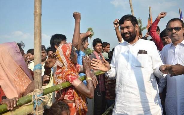 Ram vilas paswan dies