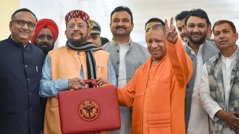 Yogi adityanath governemnt budget