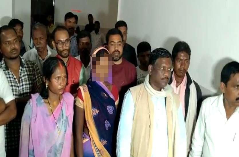 Balrampur rape case