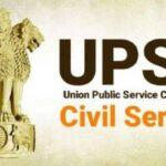 UPSC PRELIMS 2020: जारी हुए नतीजे, कैसे कर सकेंगे चेक? जानें आगे क्या?