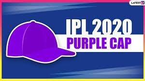 ipl purple cap