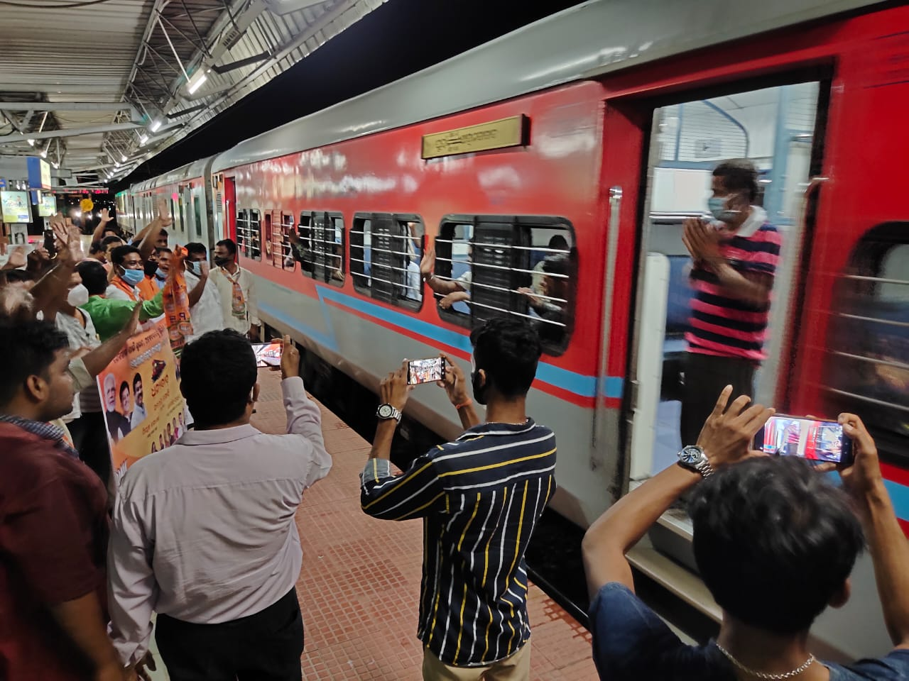 New festival trains irctc