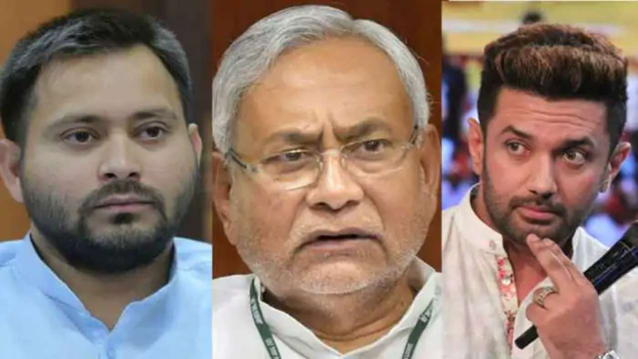 Bihar Elections 2020 results