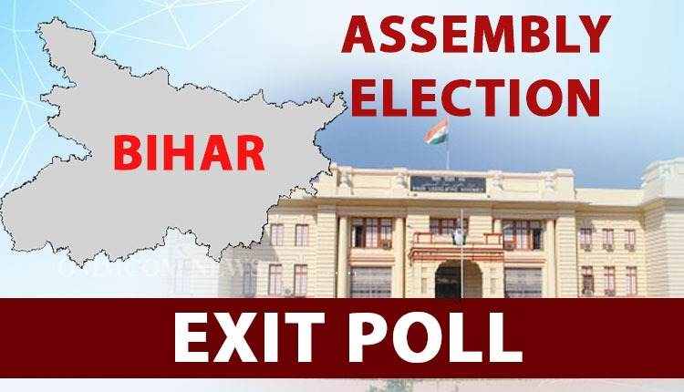 Bihar election exit poll