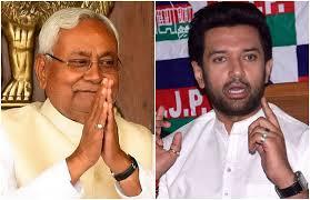 Bihar elections 2020