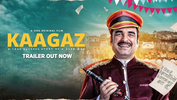 Kaagaz trailer
