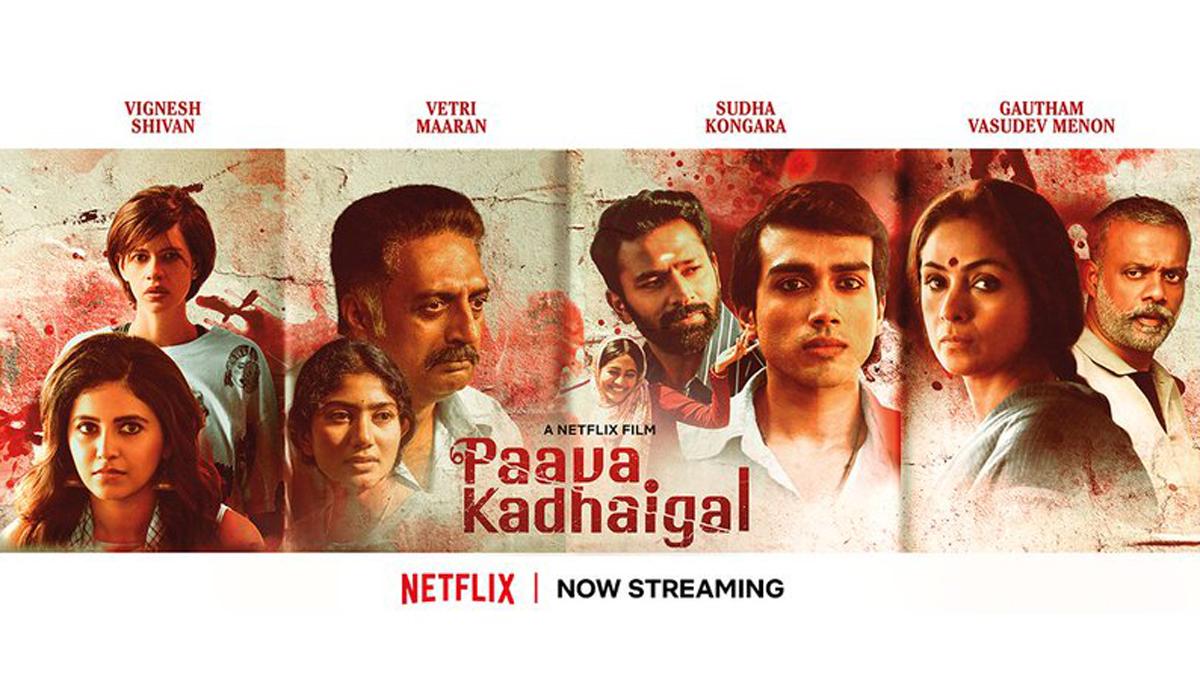 Paava Kadhaigal season 2