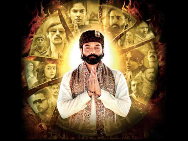 Aashram 3 trailer and cast