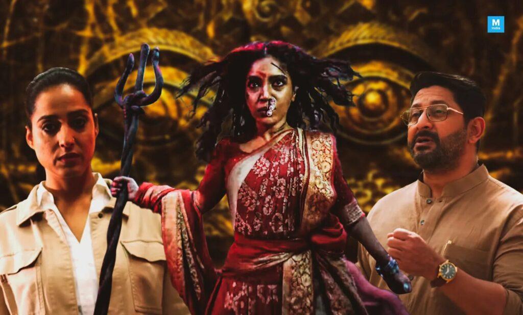 Durgamati- The Myth Star Cast