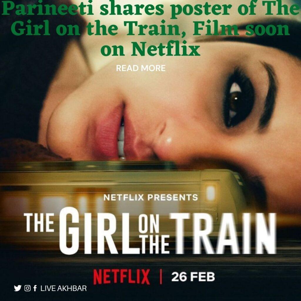 Parineeti new film