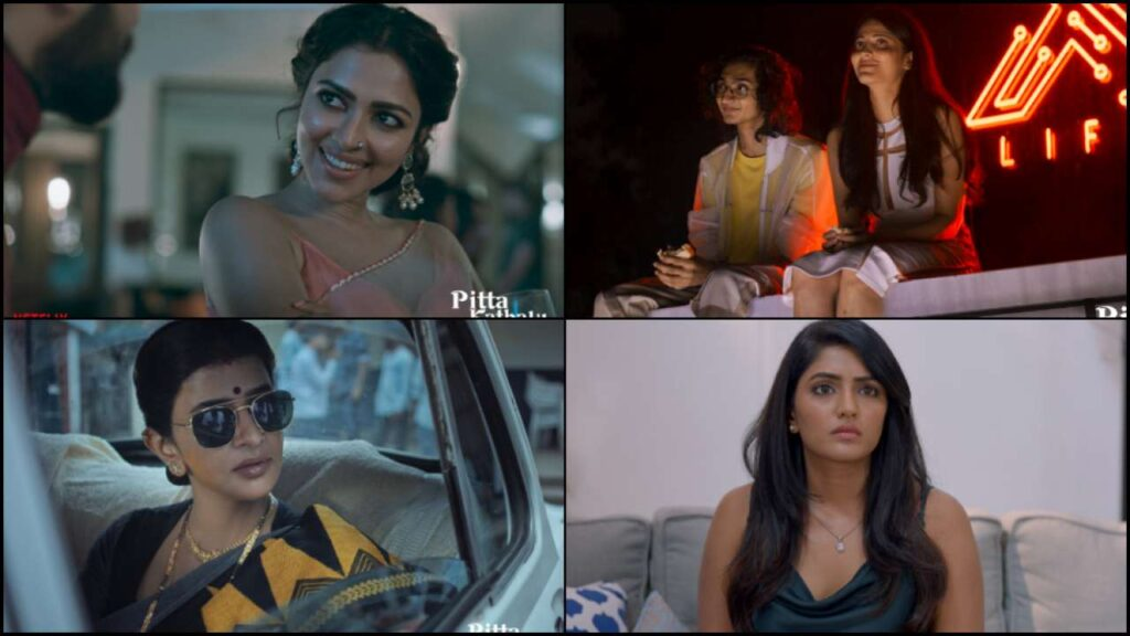 First Telugu Movie On Netflix