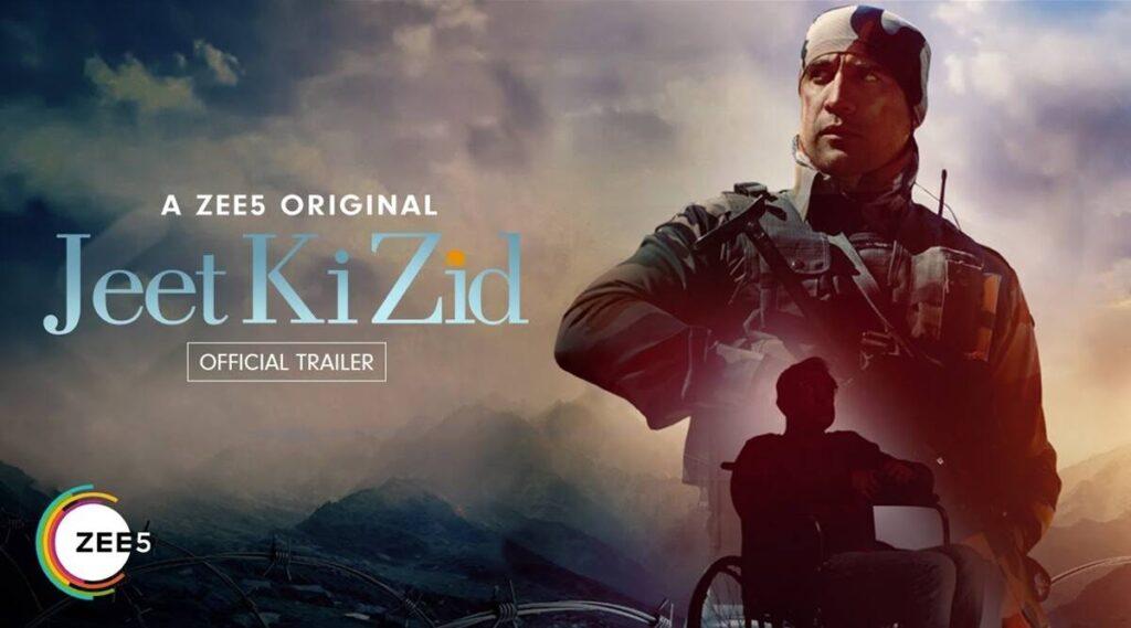 Jeet ki Zid season 2 release date