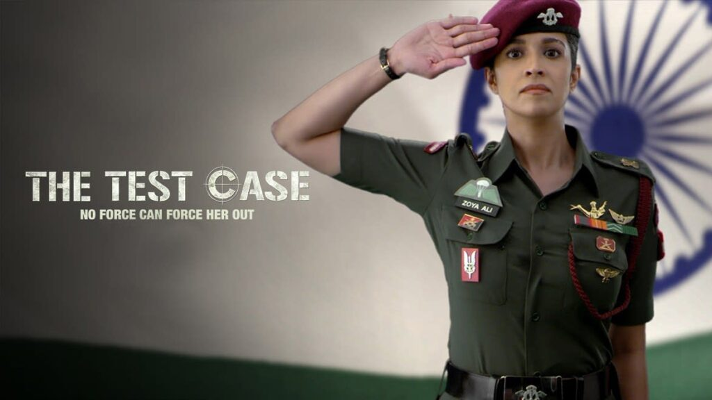 The Test Case season 2 Release Date know everything under one roof -