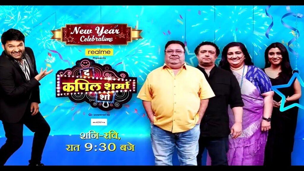 Ramprasad ki Tehrvi on Kapil show