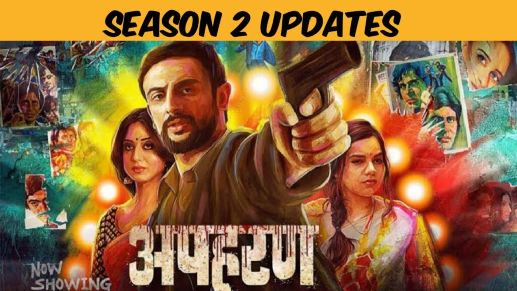 Apharan Season 2 Release Date