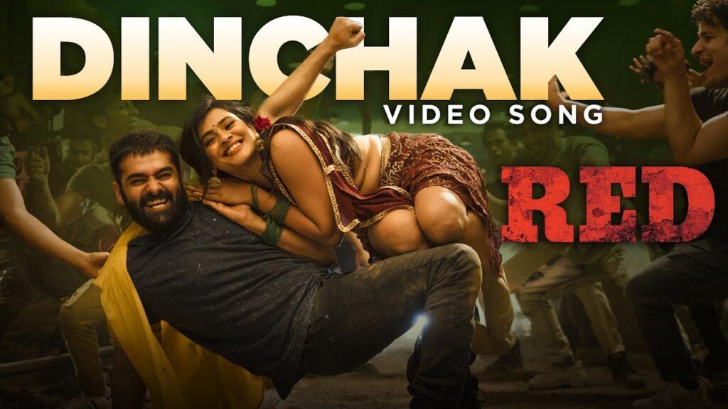 RED Telugu Movie Songs