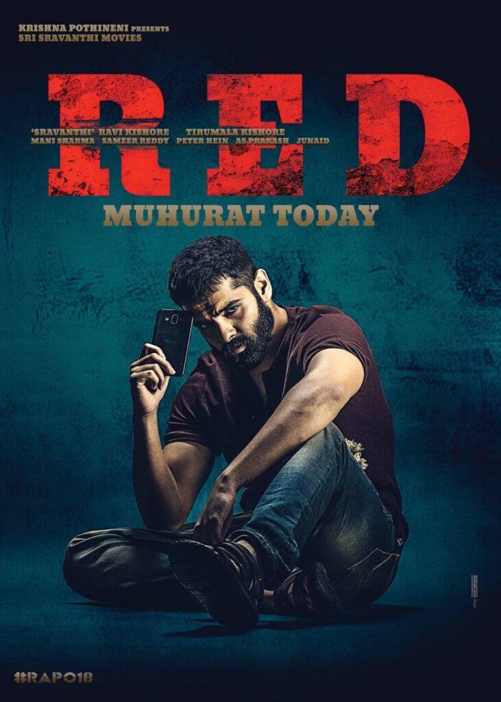 RED Telugu Movie Release Date