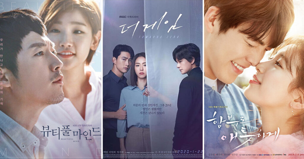 Best Apps to Watch Korean Dramas and Movies