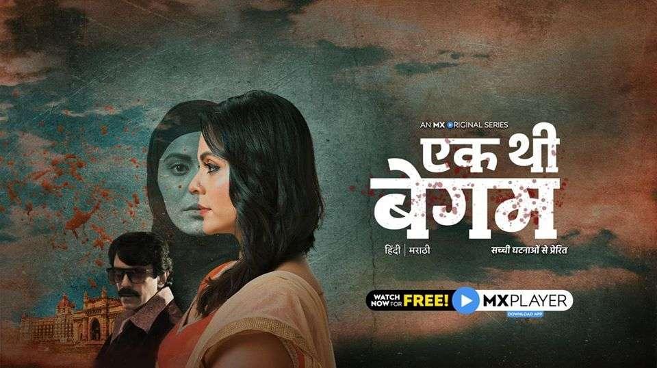 season 2 ek thi begum