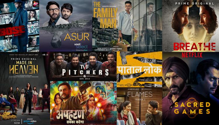 Web Series: Best Web Series Of 2020