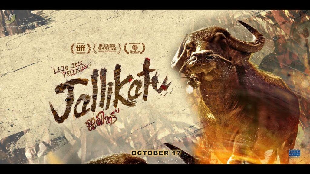 Bollywood Oscar Winning Movies
