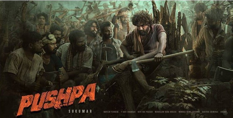 upcoming Telugu Movies in 2021