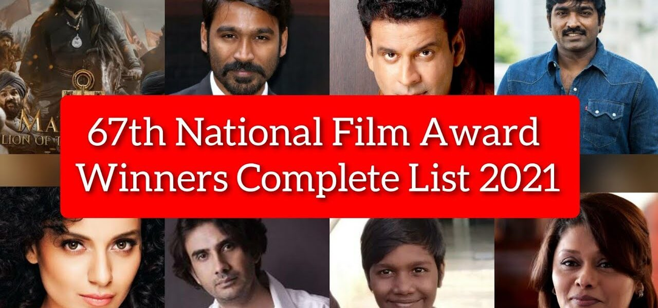 National Film Awards 2021 winners list