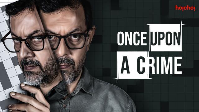 Once Upon A Crime Season 2