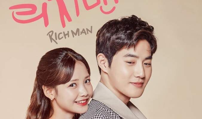Rich Man Season 2- Release Date, Plot, Cast