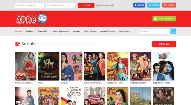 Apne TV App details: how to download