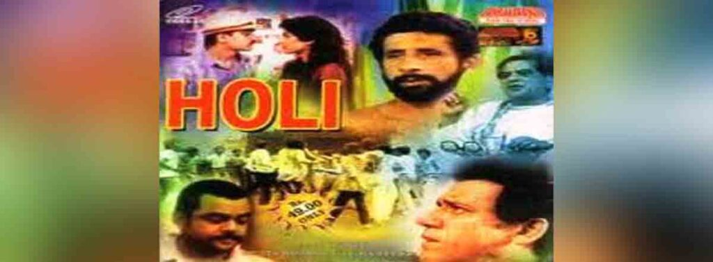 films to watch on holi