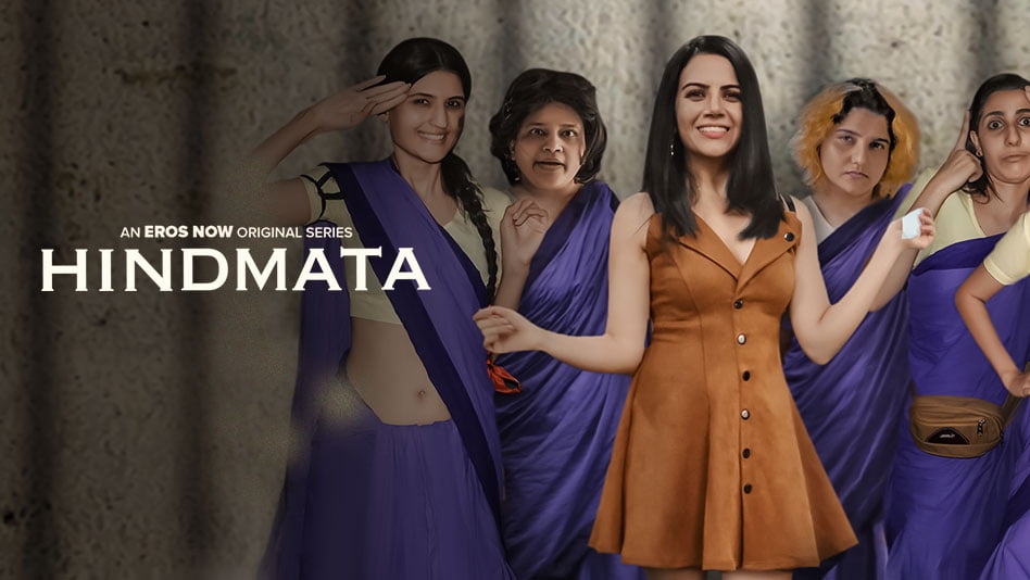 Hindmata Movie Cast