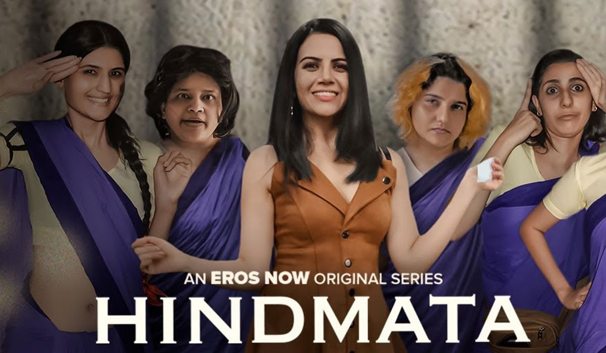 hindmata movie release date