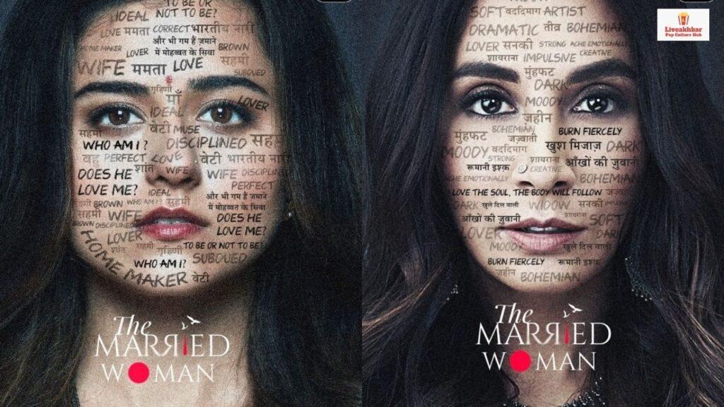 The Married Woman Season 2 Release Date
