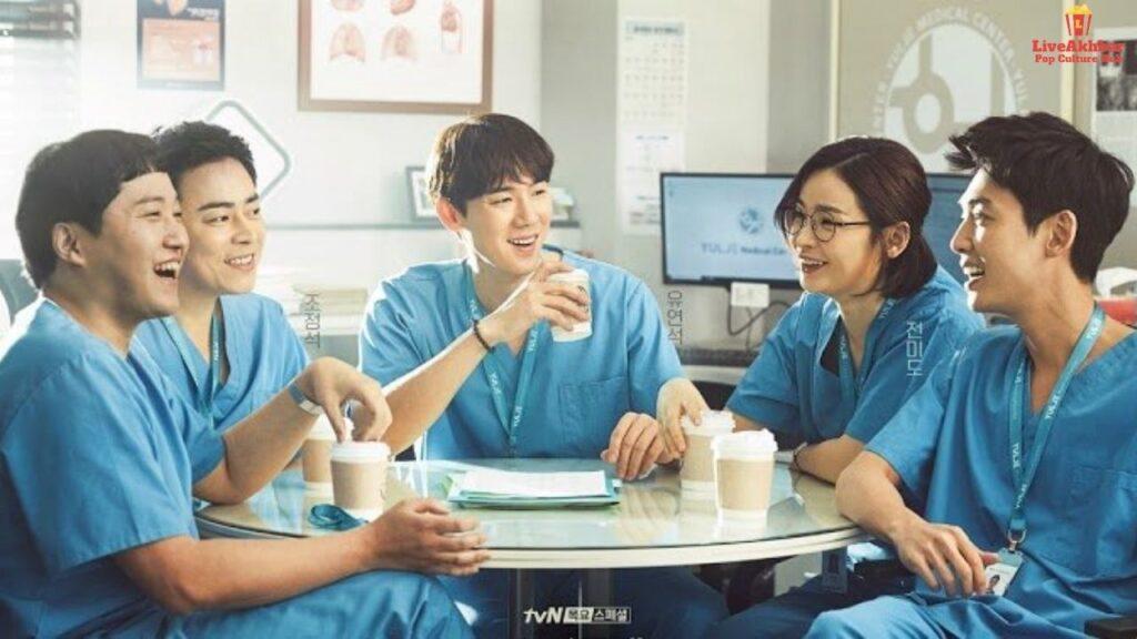 Hospital Playlist Season 2 Release Date