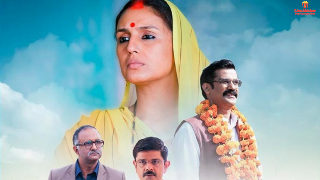 Is Maharani Webseries Based On a True Story